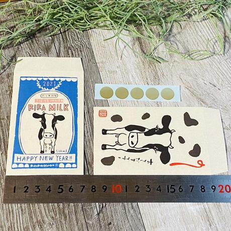 【2021丑年】牛のモンローちゃんお年玉袋☆5枚セット