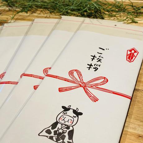 【帰省土産や年末年始のご挨拶に】リラリラハンコ カレンダー2021*お得なのし付き5冊セット