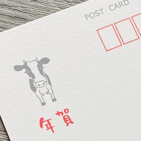 完売しました☆丑年年賀状2021 【牛のモンローちゃん】ピンク(10枚入)