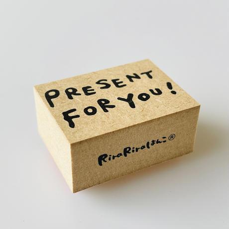 【リニューアル】PRESENT FOR YOU!*ラバースタンプ30㎜×40㎜
