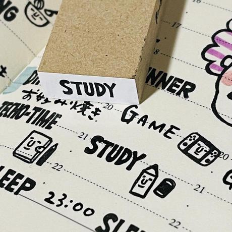 【STUDY】英字スケジュール文字はんこ