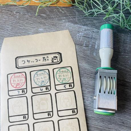 コケッコー先生の月謝袋☆5枚セット