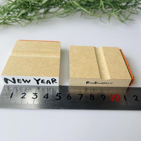 【NEW YEAR】文字はんこ*ラバースタンプ12×50㎜