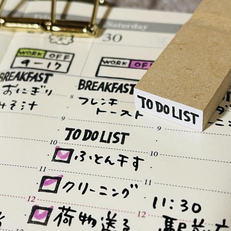 【TO DO LIST(やる事リスト)】英字スケジュール文字はんこ*8㎜×20㎜