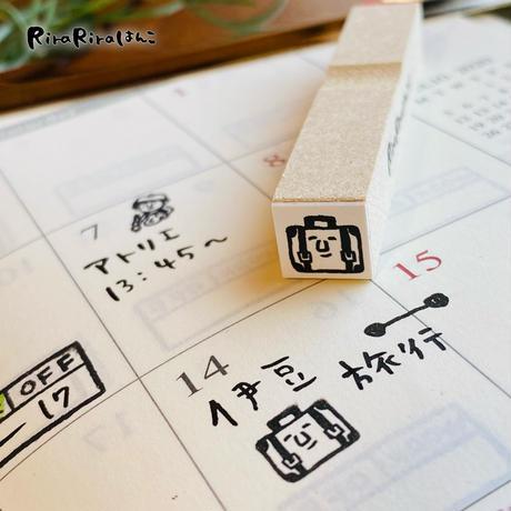 【旅行、旅】スケジュールはんこ*10㎜角