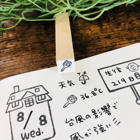NEW【子育て応援7本セット】スケジュールはんこ*10㎜角