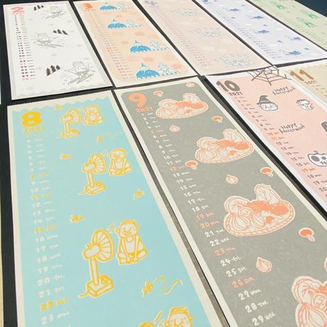 リラリラハンコ カレンダー2021【岩井係長】