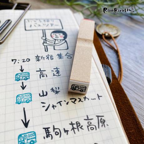 【バス】スケジュールはんこ*10㎜角