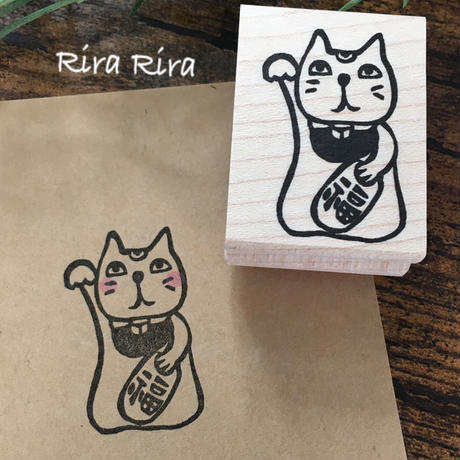招き猫ちゃん*ラバースタンプ