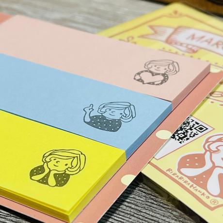 マロン ド フセン *付箋紙(30枚×3色)