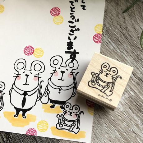 根津ファミリー【根津ねずのすけ(次男)】ラバースタンプ