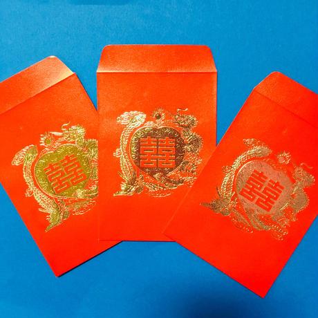 喜喜 チャイナ 中国 ポチ袋 6枚セット