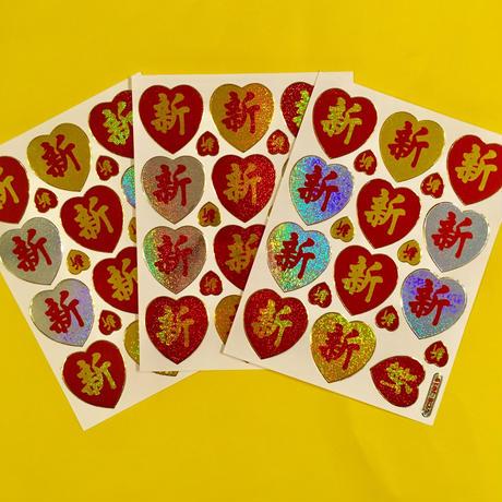 新 キラキラ シール 3枚セット sticker  のコピー
