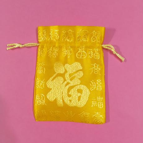 福 巾着 ポーチ 小 黄色