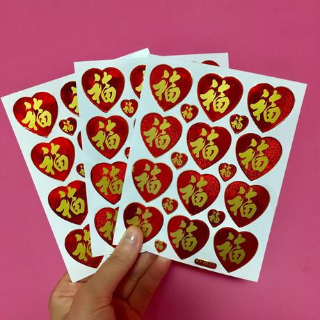 福 キラキラ シール 3枚セット 赤 sticker good fortune red