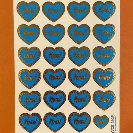 ハート タイ語 青 シール  THAI BLUE HEART STICKER