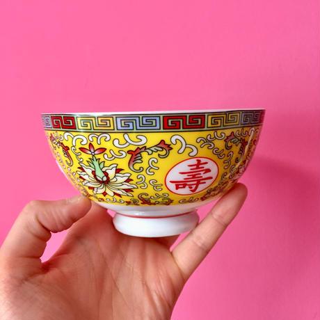 台湾 お茶碗 黄色