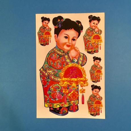 中国の女の子 シール 大