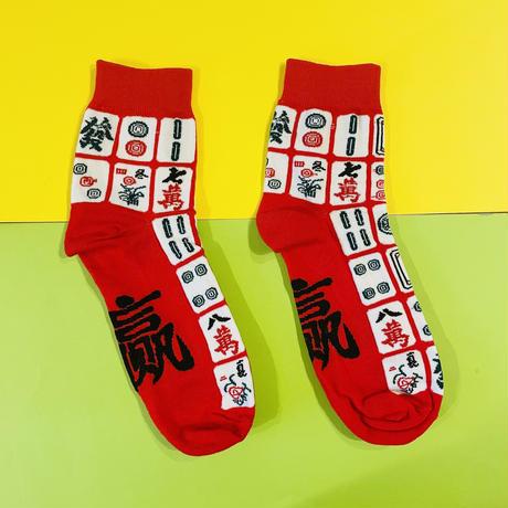 麻雀牌 靴下 MAHJONG SOCKS