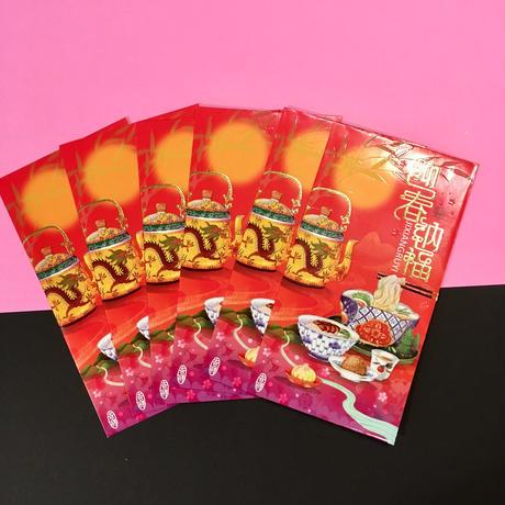 ポチ袋 麺 6枚セット