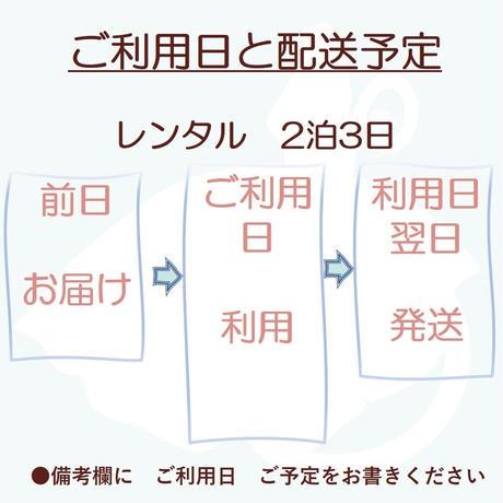 【オプション】車椅子ドレスレンタル用 ボレロ
