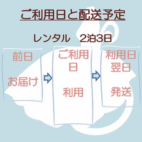 【オプション】車椅子ドレス用 フェイクファーケープ