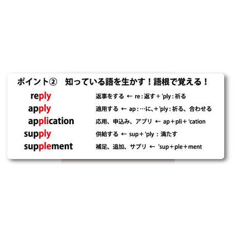 RISE English Course 英単語カレンダー【入門・初級・中級合冊】 2021年1月スタート版