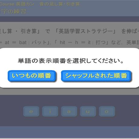 5858ea2841f8e81c6200109e