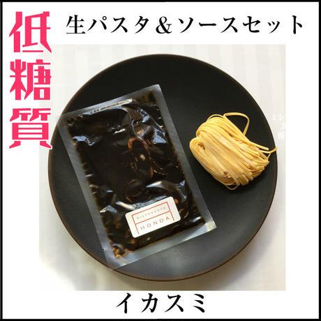 【低糖質生パスタ&ソース】全8種セット<送料込>