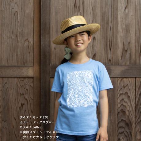 <キッズ>島の話題が生まれるTシャツ 2019 新色(キッズ130〜150cm)