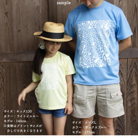 <キッズ>島の話題が生まれるTシャツ2019 ドライメッシュ(130〜150cm)