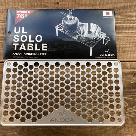 ANOBA UL SOLO TABLEパンチングタイプ