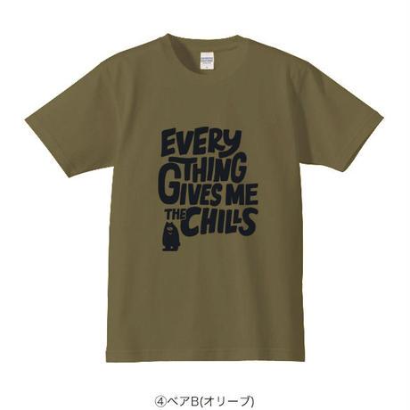 それがいいTシャツ