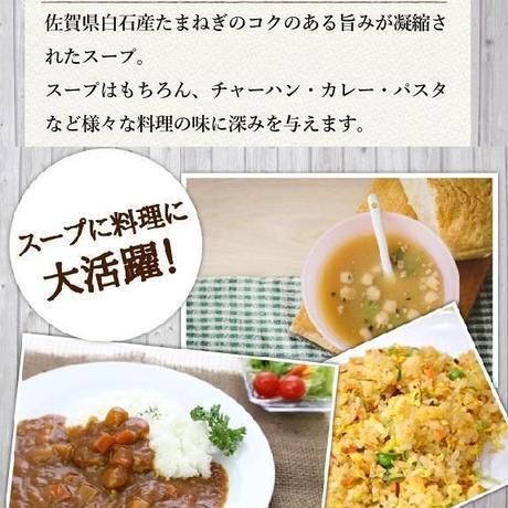 3袋【大人気!定番商品!】【お湯に溶かして!料理の隠し味にも◎】玉ねぎスープ(大サイズ)