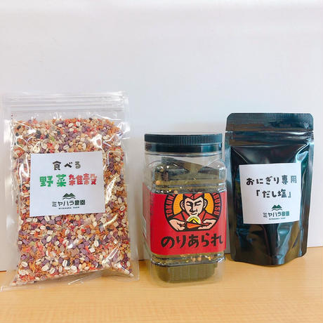『ごはんに合う3種セット』食べる野菜雑穀+ヤミツキのりあられ+おにぎり専用だし塩