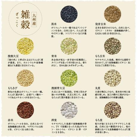 本当に美味い『食べる野菜雑穀』九州産100% 農家直送  雑穀米 お米に 白米に