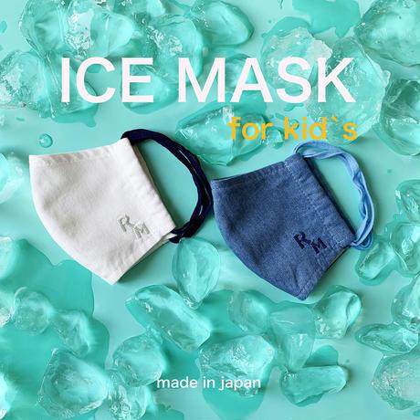 【期間延長半額】ICE DENIM MASK  kid`s