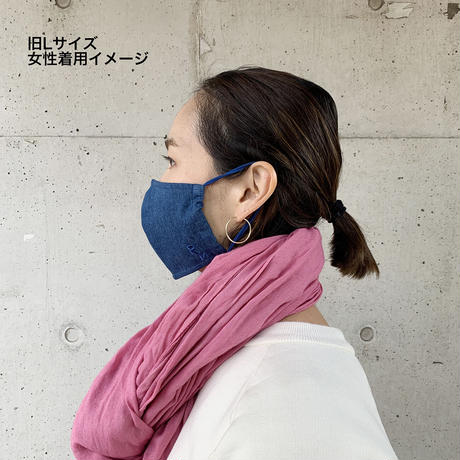 旧 Lサイズ  DENIM MASK  light indigo