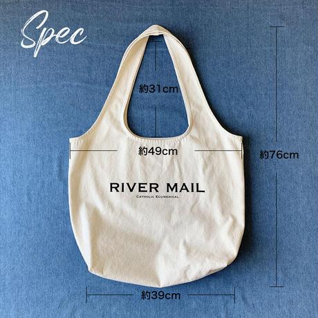 Eco Bag L  /amethyst