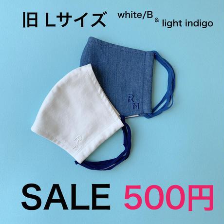 旧 Lサイズ  DENIM MASK  light indigo&white/B&bleach