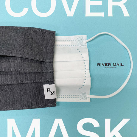 DENIM MASK  COVER