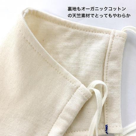 organic  cotton 100% (吊編み天竺)MASK