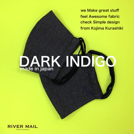 DENIM MASK  dark indigo