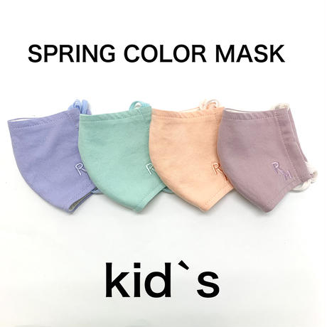 DENIM MASK  SPRING COLOR