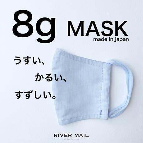 8g MASK