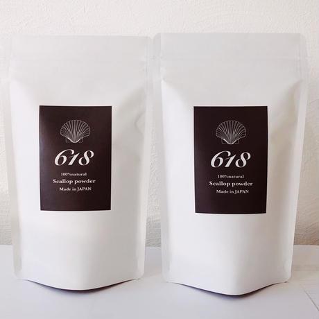 予約販売/数量限定/5月中旬〜下旬 順次発送【2個セット】618 scallop powder 150g