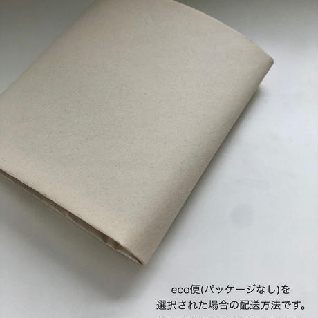 【15個セット】618 scallop powder  150g