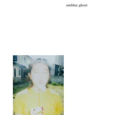 濵本奏 写真集「midday ghost」