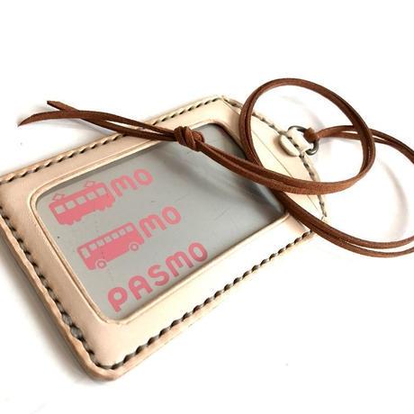 【選べるカラー】IDパスケース ver.4  革紐付き(90cm) 牛ヌメ革 (ch208)
