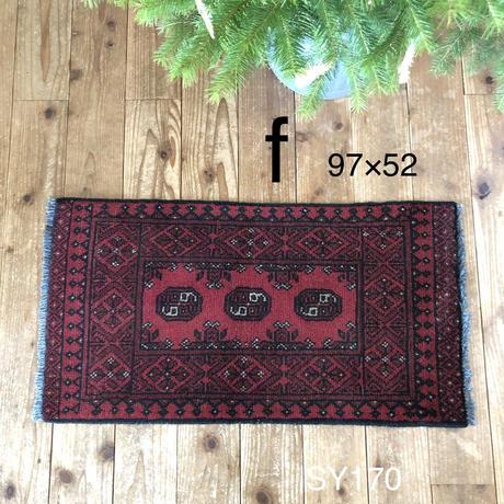 バルーチ絨毯 sy170